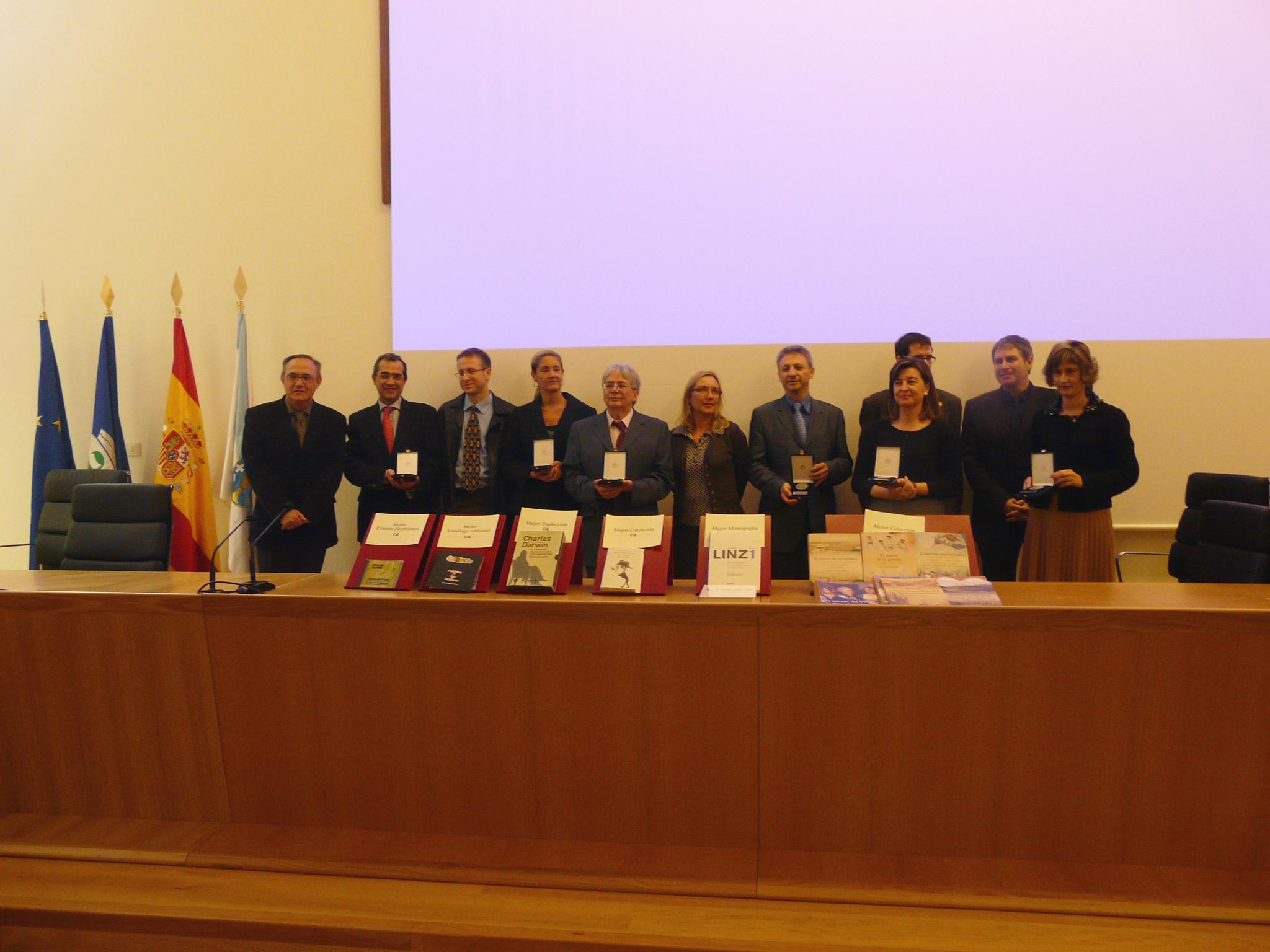 Foto amb tots els premiats