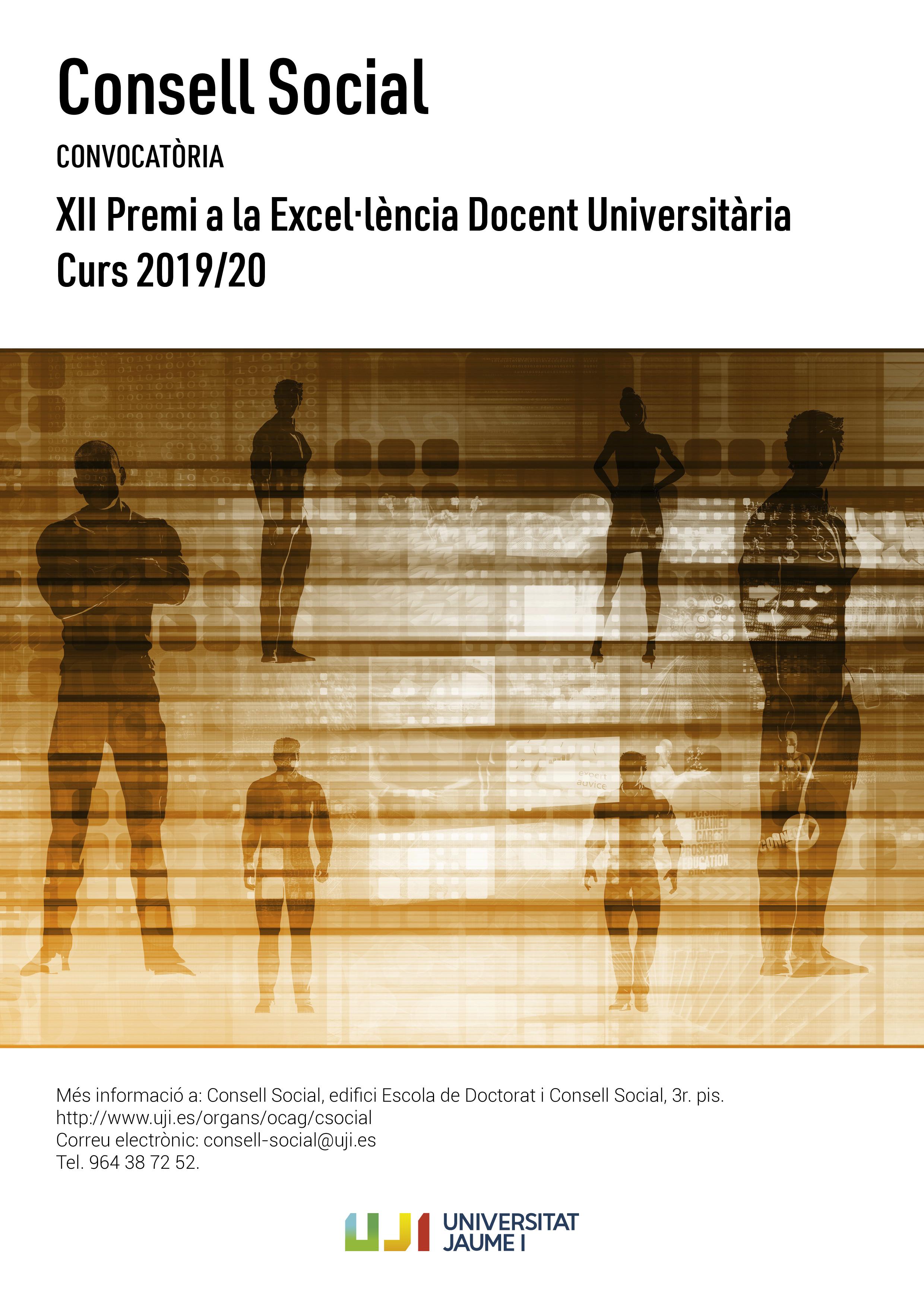 Cartell del XII Premi del Consell Social a l'Excel·lència Docent Universitària 2020